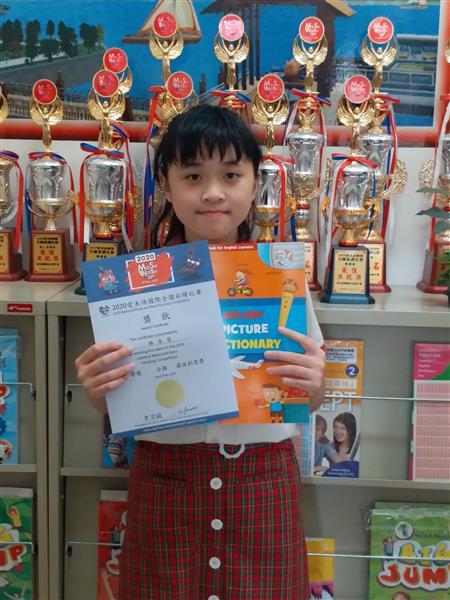 恭喜所有愛美語彩繪比賽得獎的小朋友 - 葫蘆墩分校