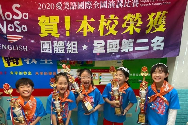 2020全國演講比賽 - 新莊昌平分校(精銳教學機構)