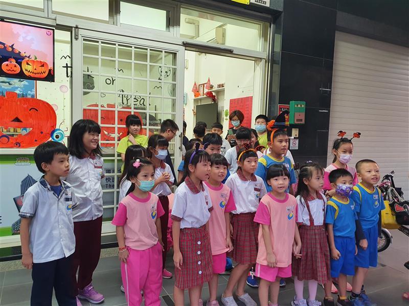 Happy Hallween - 葫蘆墩分校