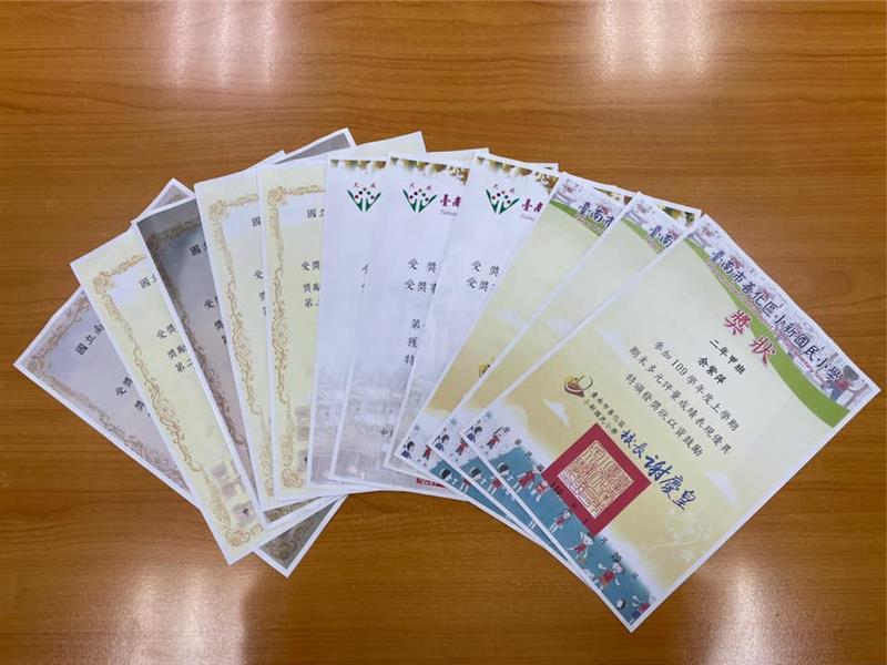 109學年度成績優異獎狀 - 台南善化大成分校(上璿文理補習班)